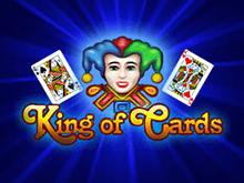 Платная игра на King Of Cards