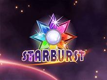 Starburst в казино Делюкс