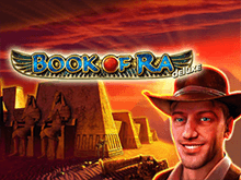 Вулкан игровой автомат на деньги Book Of Ra Deluxe