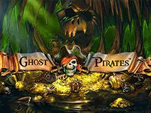 Вулкан ставка для игры с автоматом Ghost Pirates