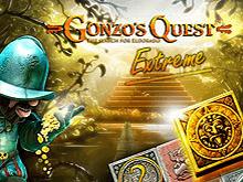 Вулкан ставка на автомат Gonzo's Quest Extreme