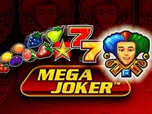С автоматом Mega Joker играть платно
