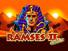 Вулкан ставка на автомат Ramses II Deluxe