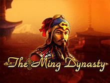 Бесплатные автоматы The Ming Dynasty