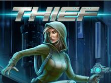 Thief от Netent - онлайн-автомат с бесплатными вращениями